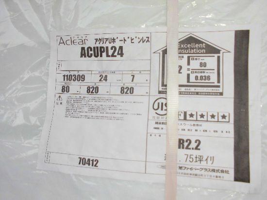 宍粟市床断熱3.jpg