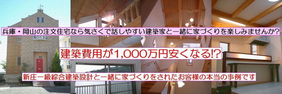 1000岡山の別荘.jpg